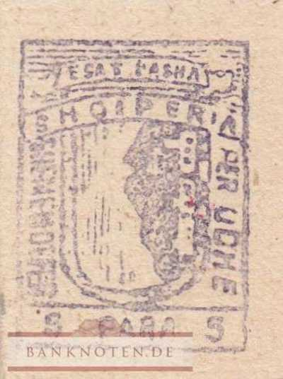 Albania - Ottoman Occupation - 5  Para (#S991_UNC)