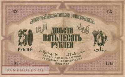 Aserbaidschan - 250  Rubles (#006a_VF)