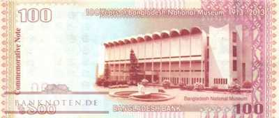 Bangladesh - 100  Taka - Commemorative (#063_UNC)