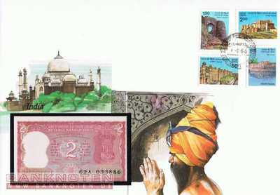 Banknote Cover India - 2  Rupees (#IND01_UNC)
