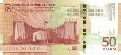 China - 50  Yüan - commemorative (#911_UNC)