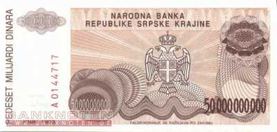 Croatia - 50 Billion Dinara (#R029a_UNC)
