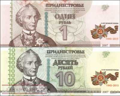 Transnistria: 1 and 10 Rubles commemorative 1945 - 2015 (2 banknotes)