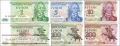 Transnistria: 1 - 500 Rubles (7 banknotes)