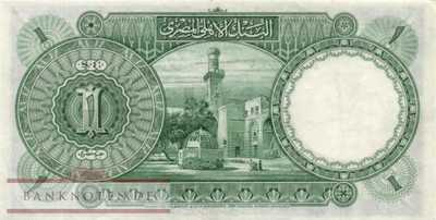 Egypt - 1  Pound (#022d_VF)