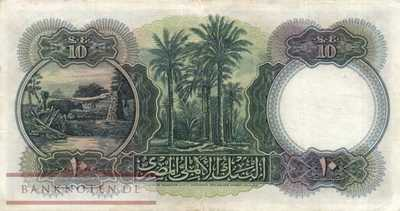 Egypt - 10  Pounds (#023c_VF)
