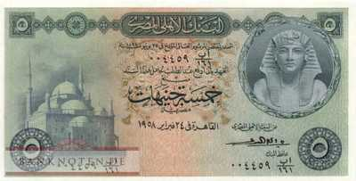 Egypt - 5  Pounds (#031-58_UNC)