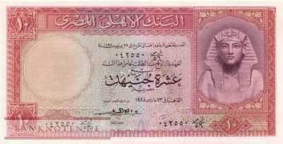 Egypt - 10  Pounds (#032-58_UNC)