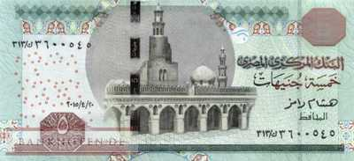 Egypt - 5  Pounds (#072-15_UNC)