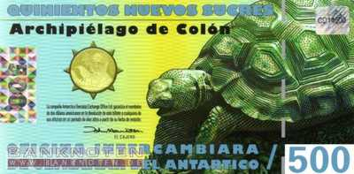 Galapagos - 500  Nuevos Sucres - private issue (#A1b_UNC)