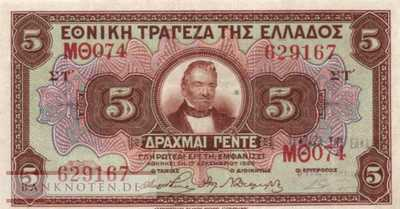 Greece - 5  Drachmai (#094a_VF)