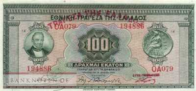 Greece - 100  Drachmai (#098a_AU)