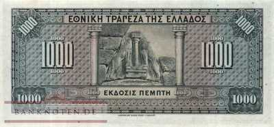 Greece - 1.000  Drachmai (#100b_AU)