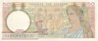 Greece - 50  Drachmai (#104a_UNC)