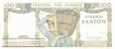 Greece - 100  Drachmai (#105a_XF)