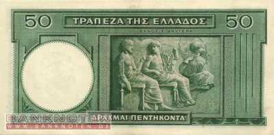 Greece - 50  Drachmai (#107a_UNC)