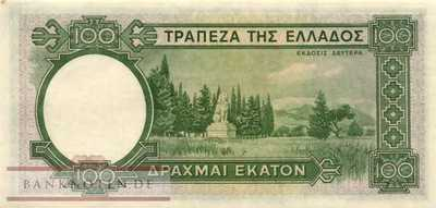 Greece - 100  Drachmai (#108a_XF)