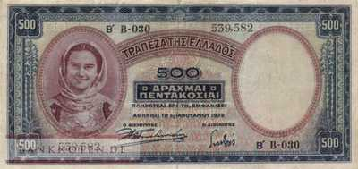Greece - 500  Drachmai (#109a_F)