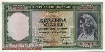 Greece - 1.000  Drachmai (#110a_UNC)