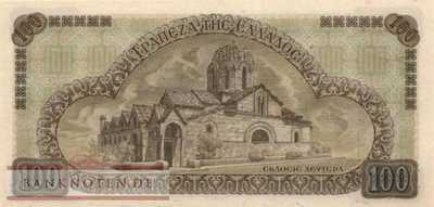 Greece - 100  Drachmai (#116a-P_UNC)