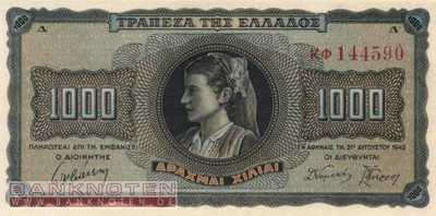Greece - 1.000  Drachmai (#118aPl_UNC)