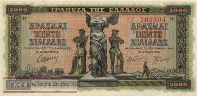 Greece - 5.000  Drachmai (#119a-2_UNC)