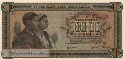 Greece - 10.000  Drachmai (#120a_UNC)