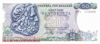 Greece - 50  Drachmai (#199a_UNC)