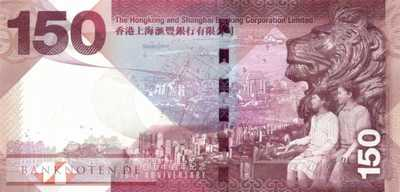 Hong Kong - 150  Dollars - 150 years HSBC without folder (#217_UNC)