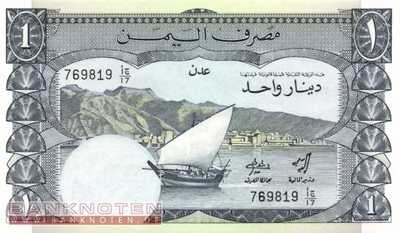 Jemen Democratic Republic - 1  Dinar (#007_UNC)