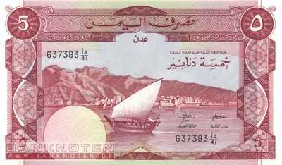 Jemen Democratic Republic - 5  Dinars (#008b_UNC)