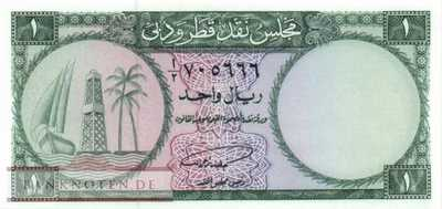 Qatar and Dubai - 1  Riyal (#001a_UNC)
