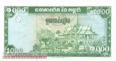 Cambodia - 1.000  Riels - Replacement (#044r_UNC)