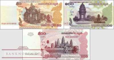 Cambodia: 50 - 500 Riels (3 banknotes)