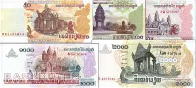Cambodia: 50 - 2.000 Riels (5 banknotes)