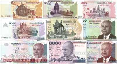 Cambodia: 50 - 50.000 Riels (9 banknotes)