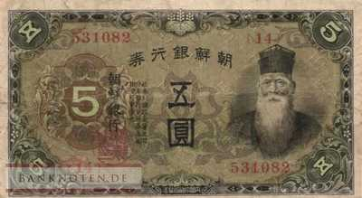 Korea (old) - 5  Yen (#030a_F)
