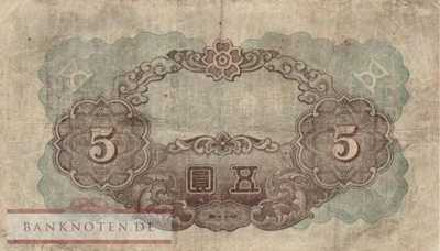 Korea (old) - 1  Yen (#034a_F)