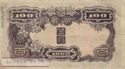 Korea (old) - 100  Yen (#037a_F)