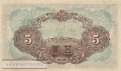 Korea (old) - 5  Yen (#039a_AU)