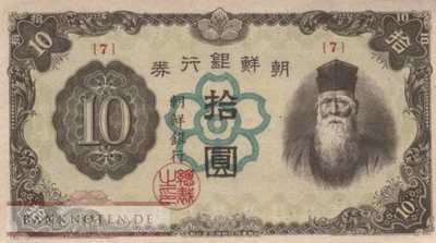 Korea (old) - 10  Yen (#043a_AU)