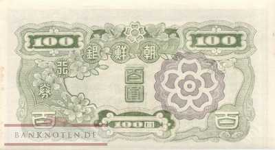 Korea (old) - 100  Yen (#046b_AU)