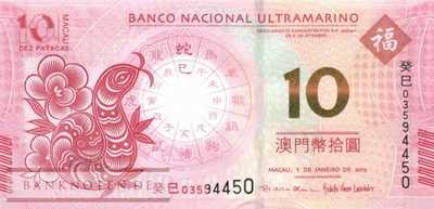 Macao - 10  Patacas - year of the snake (#086_UNC)