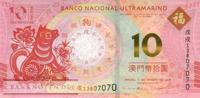 Macao - 10  Patacas - year of the dog (#088C_UNC)