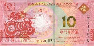 Macao - 10  Patacas - year of the pig (#088D_UNC)