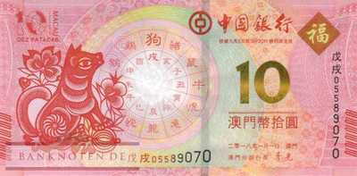 Macao - 10  Patacas - year of the dog (#121_UNC)