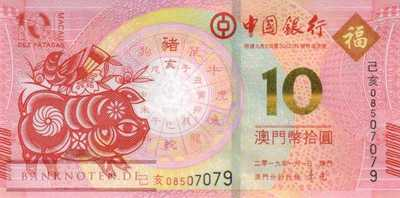 Macao - 10  Patacas - year of the pig (#122_UNC)