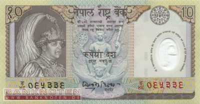 Nepal - 10  Rupees - Polymer (#045_UNC)