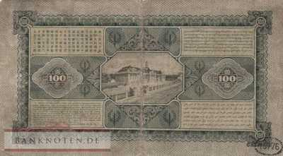 Netherlands Indies - 100  Gulden (#073c_F)