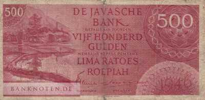 Netherlands Indies - 500  Gulden (#095_G)
